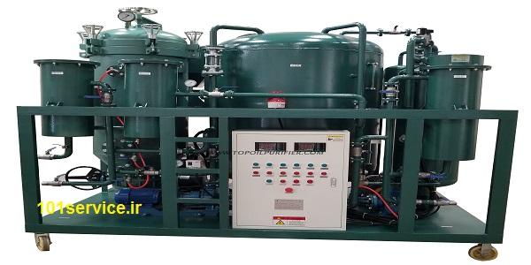 سازنده دستگاه تصفیه روغن سوخته