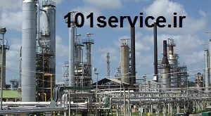 Industrial Oil Refining Company is the second largest company