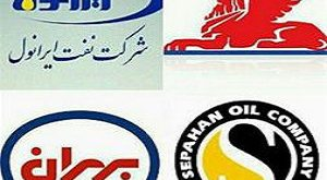 Sales of motor oil remittances without intermediaries 1%
