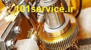 Sale of Garmsar 20 liters industrial refining oil