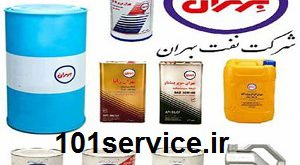 Behran Pishtaz engine oil price 20 50