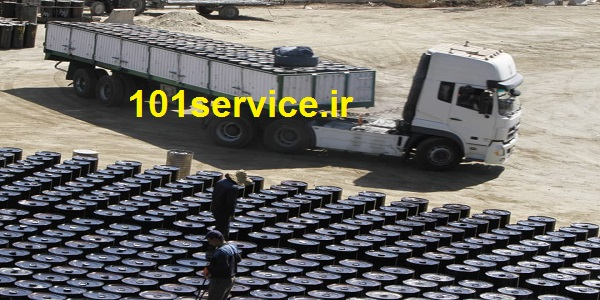 بزرگترین شرکت صادر کننده قیر ایران
